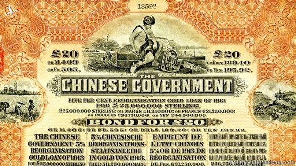 Tong thong Trump se doi Trung Quoc mon no the ky 1.600 ty USD? hinh anh 1 chinabond.jpg