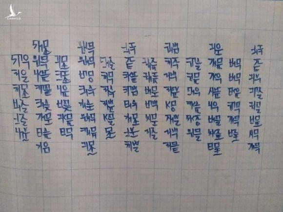 Tác giả Kiều Trường Lâm lại giới thiệu chữ viết mới với tên gọi Chữ viết bảo mật thời 4.0 - Ảnh 2.