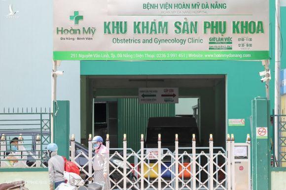 Bệnh viện Hoàn Mỹ, nơi bệnh nhân 456 đang được điều trị. Ảnh: Nguyễn Đông.