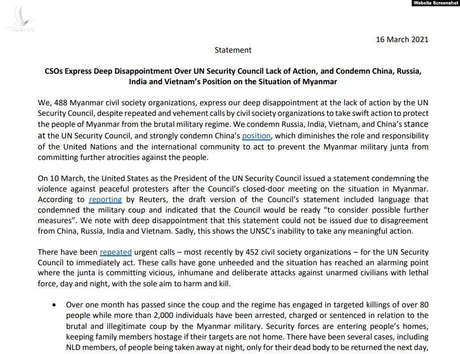 Những lời lên án vô cớ và viển vông của các tổ chức chính trị Myanmar.