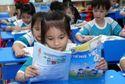 Bộ GD-ĐT nói gì về khoản vay 16 triệu USD làm sách giáo khoa?