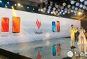 Báo Hàn: Vingroup muốn mua mảng kinh doanh điện thoại của LG tại Mỹ