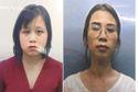 Bắt giam Nguyễn Ngọc Diệp vì tống tiền doanh nghiệp