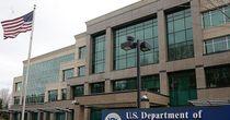 Nước Mỹ lúng túng trước đòn tấn công mạng quy mô lớn