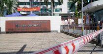 """Không có chuyện """"chiến sỹ công an quận Tân Phú hy sinh sau khi mắc Covid-19"""""""