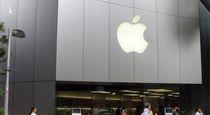 Apple đang rầm rộ tuyển dụng nhân viên làm việc tại Việt Nam
