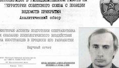 """Hé lộ nội dung """"bí kíp"""" đào tạo điệp viên KGB siêu hạng: Ông Putin đã từng phải học những gì?"""