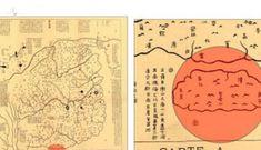Bản đồ cổ Trung Quốc không có Hoàng Sa, Trường Sa