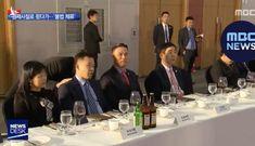 Vụ 9 người Việt bỏ trốn tại Hàn Quốc: Bộ Kế hoạch và Đầu tư xin rút kinh nghiệm