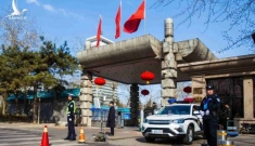 Địa điểm tổ chức hội nghị TW 4 của TQ: Bí ẩn nhất TQ, nơi Giang Thanh và tướng PLA từng gây náo động kịch liệt