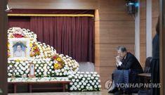 Tổng thống Hàn làm đám tang cho mẹ: Cấm cấp dưới chia buồn, gởi hoa viếng