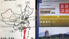 """Tỉnh táo để tham vọng tuyên truyền về """"đường lưỡi bò"""" của Trung Quốc thất bại"""