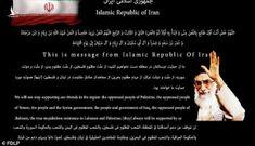 'Tin tặc Iran' tấn công website cơ quan chính phủ Mỹ