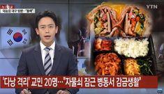 """""""XIN LỖI VIỆT NAM"""": Khi lòng tự tôn dân tộc lên tiếng!"""