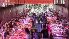 CPI tháng 1 của Trung Quốc tăng mạnh do ảnh hưởng dịch nCoV