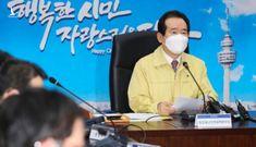 Hàn Quốc chia sẻ mô hình khống chế dịch Covid-19 hiệu quả