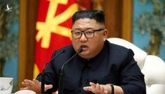 Thông tin chính thức về tình hình sức khỏe của ông Kim Jong-un
