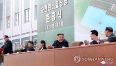 Ông Kim Jong-un vắng mặt 20 ngày là vì lý do này?