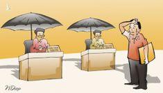 Công chức – nghề không có chỗ cho tư tưởng hưởng thụ, an nhàn