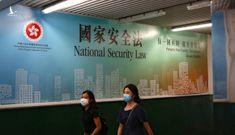 Trung Quốc chính thức thông qua luật an ninh quốc gia cho Hong Kong