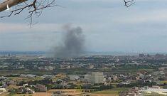 Trực thăng quân sự Đài Loan rơi