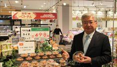 Nikkei Asian Review: Món quà quý người Nhật thèm khát nhập khẩu từ Việt Nam