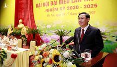 Bí thư Hà Nội: Làm thất bại mọi âm mưu, thủ đoạn chống phá của thế lực thù địch