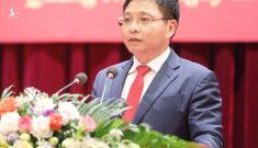 Điện Biên có bí thư Tỉnh ủy 7X, từng làm chủ tịch Vietinbank