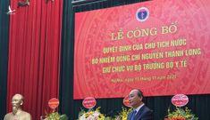 Thủ tướng trao quyết định bổ nhiệm ông Nguyễn Thanh Long