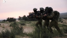 Đơn vị ám sát tuyệt mật của Israel