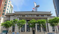 NHNN phản ứng về việc Mỹ xác định Việt Nam thao túng tiền tệ