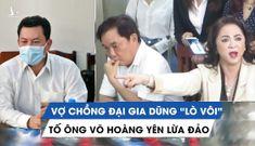Ông Võ Hoàng Yên bị xử lý ra sao nếu không trả lại tiền cứu trợ?