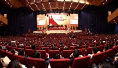 Cán bộ chủ chốt phải nêu gương học tập Nghị quyết Đại hội XIII