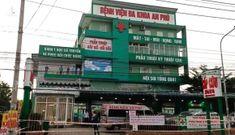 Bình Dương phong tỏa tạm thời Bệnh viện An Phú