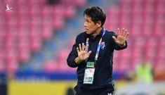 Thái Lan sa thải HLV Akira Nishino