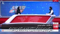 Cuộc phỏng vấn chưa từng có trong lịch sử của Taliban