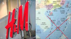 H&M, hành động của chúng ta và vị thế quốc gia