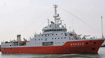 """Đổi chiến thuật """"vỗ về"""", Trung Quốc rút tàu Hải dương 8 khỏi vùng biển Việt Nam"""
